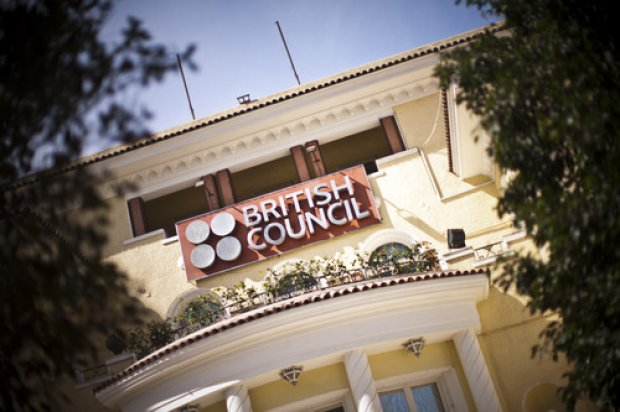 British Council - Cairo