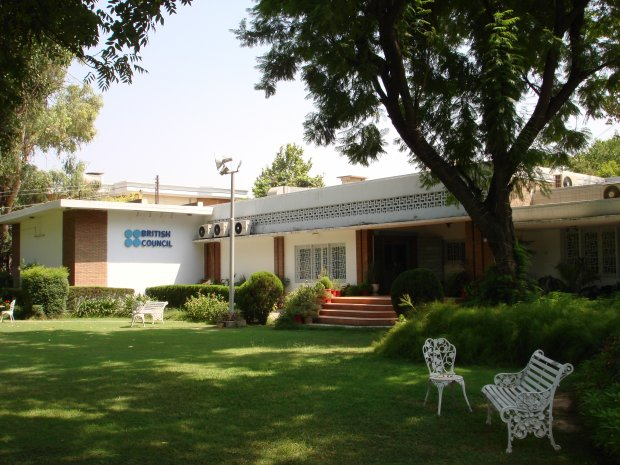 British Council - Peshawar
